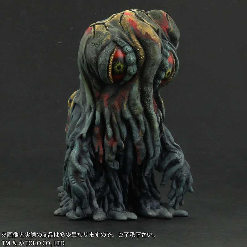 デフォリアル『ヘドラ』ゴジラ対ヘドラ 完成品フィギュア-003