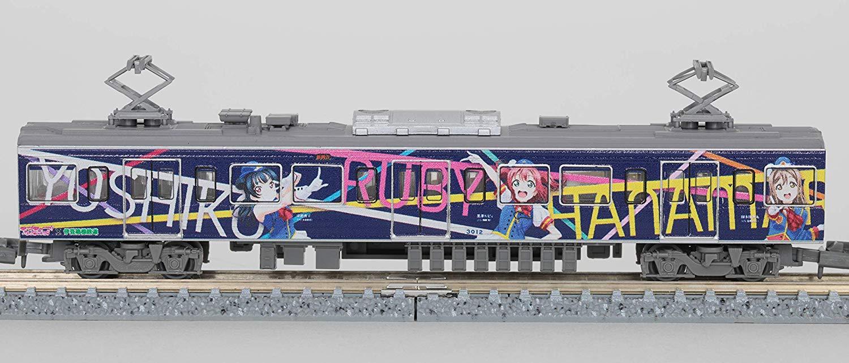鉄道コレクション 1/150『伊豆箱根鉄道3000系(3506編成)ラブライブ!サンシャイン!! HAPPY PARTY TRAIN ラッピング電車3両セット』Nゲージ-013