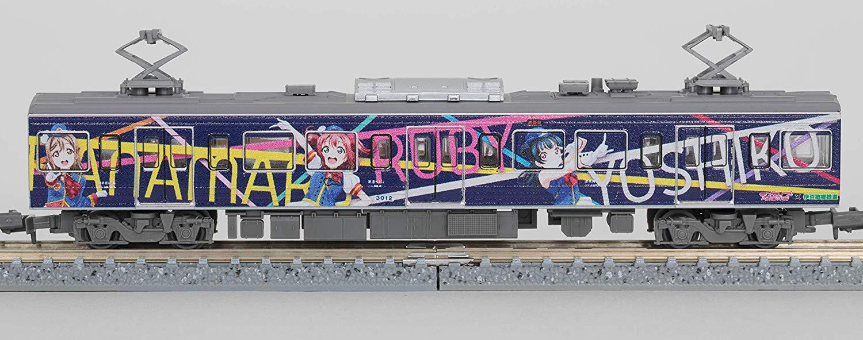 鉄道コレクション 1/150『伊豆箱根鉄道3000系(3506編成)ラブライブ!サンシャイン!! HAPPY PARTY TRAIN ラッピング電車3両セット』Nゲージ-016