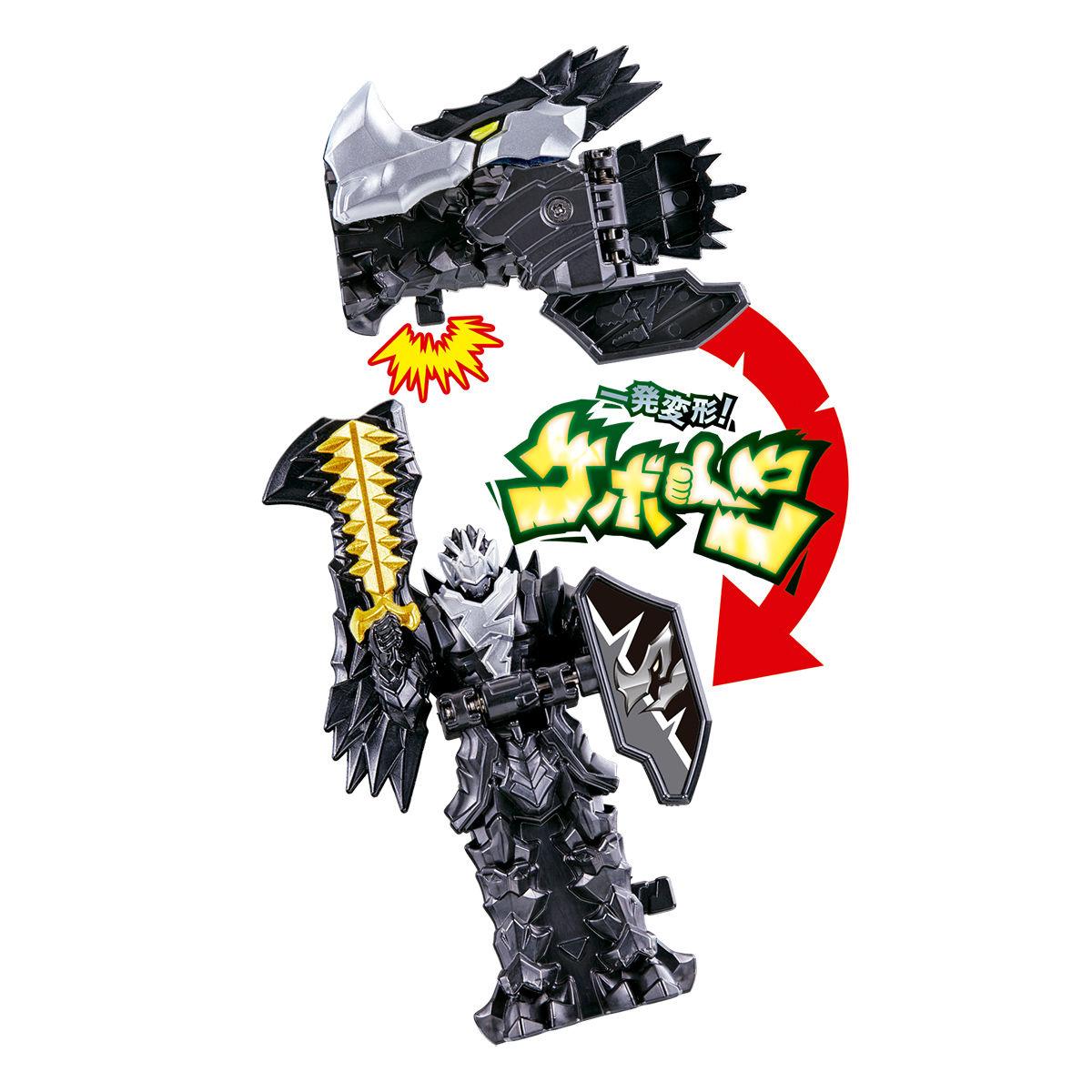 騎士竜戦隊リュウソウジャー『騎士竜シリーズ05 DXミルニードル』可変可動フィギュア-004