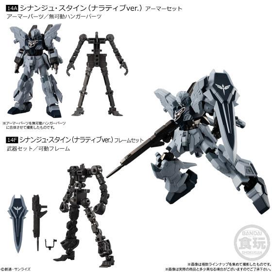 【食玩】機動戦士ガンダム『Gフレーム05』可動フィギュア 10個入りBOX-002