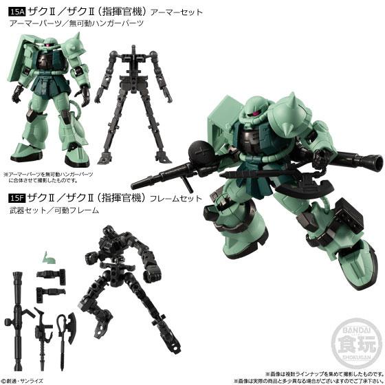 【食玩】機動戦士ガンダム『Gフレーム05』可動フィギュア 10個入りBOX-003