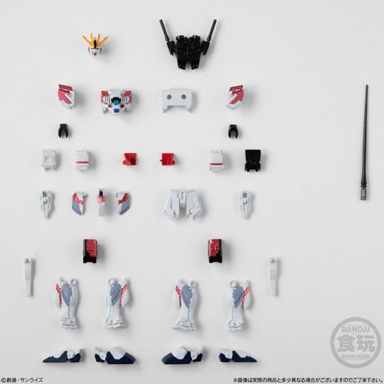 【食玩】機動戦士ガンダム『Gフレーム05』可動フィギュア 10個入りBOX-007
