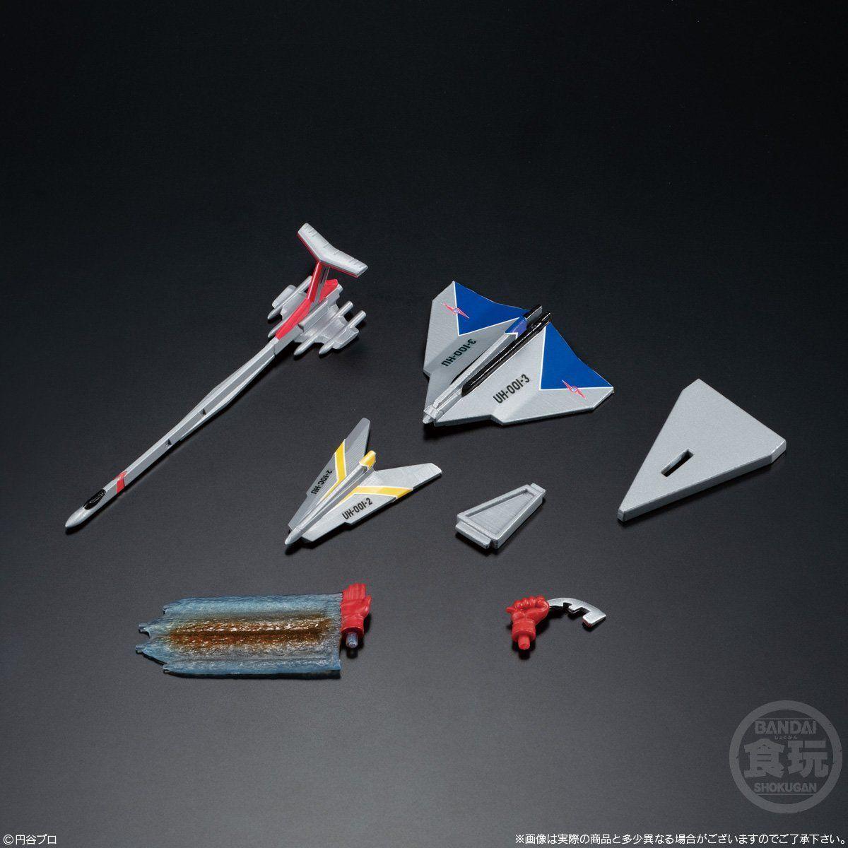 【食玩】『超動ウルトラマン3』可動フィギュア 10個入りBOX-007