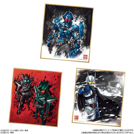 【食玩】『仮面ライダー 色紙ART3』10個入りBOX-003