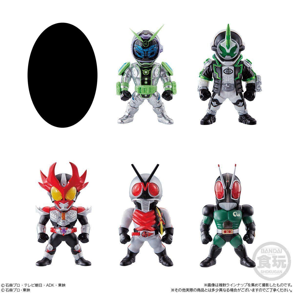 【食玩】コンバージ仮面ライダー『CONVERGE KAMEN RIDER 14』10個入りBOX-007