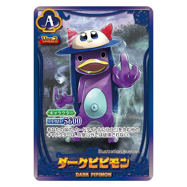 ポプテピピック『ポプテピピック クソカードゲーム 第2弾 ~最強クソ進化!~』カードゲーム-004