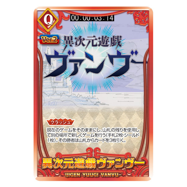 ポプテピピック『ポプテピピック クソカードゲーム 第2弾 ~最強クソ進化!~』カードゲーム-006