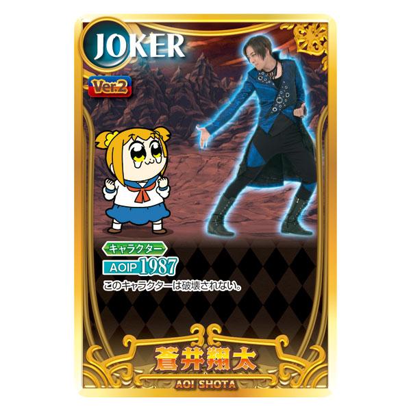 ポプテピピック『ポプテピピック クソカードゲーム 第2弾 ~最強クソ進化!~』カードゲーム-008