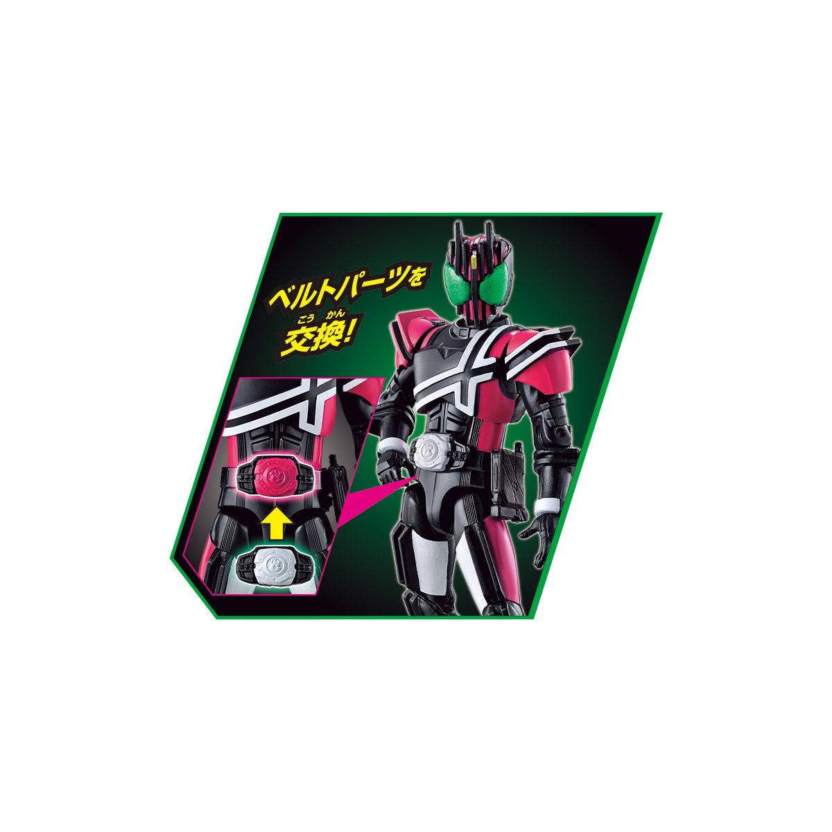 RKFレジェンドライダーシリーズ『仮面ライダーディケイド』可動フィギュア-005