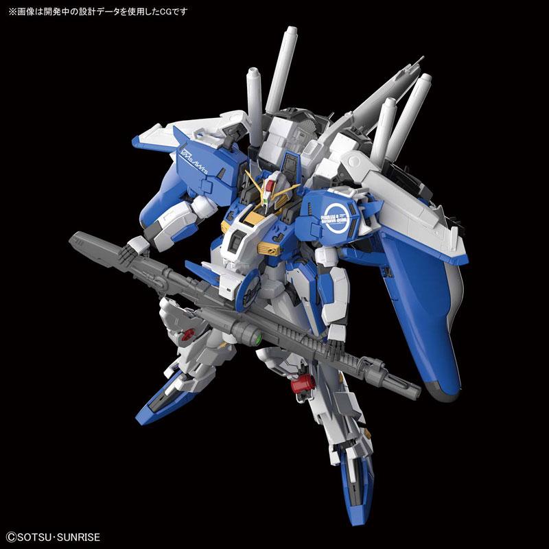 MG 1/100『Ex-Sガンダム/Sガンダム』ガンダム・センチネル プラモデル-001