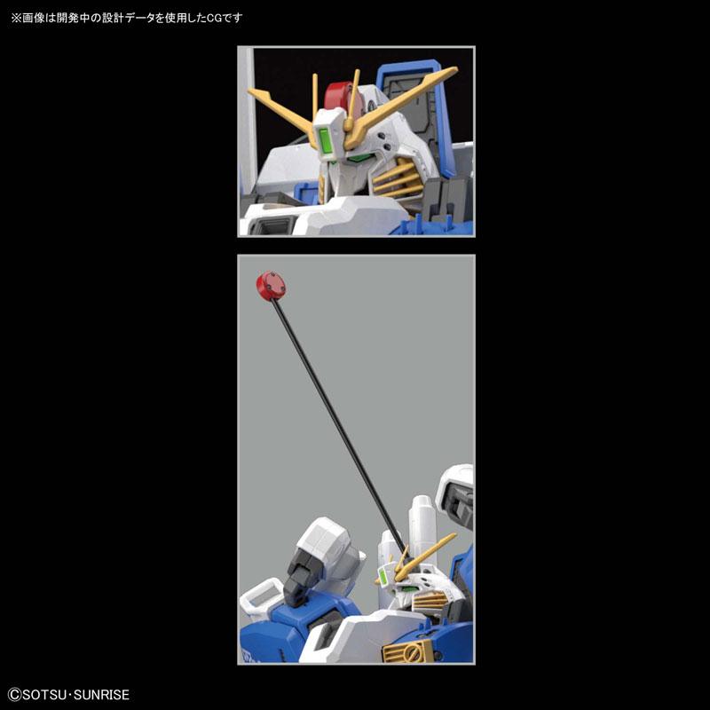 MG 1/100『Ex-Sガンダム/Sガンダム』ガンダム・センチネル プラモデル-006