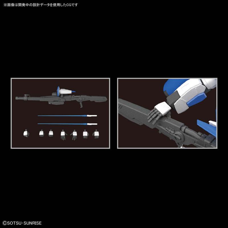 MG 1/100『Ex-Sガンダム/Sガンダム』ガンダム・センチネル プラモデル-007