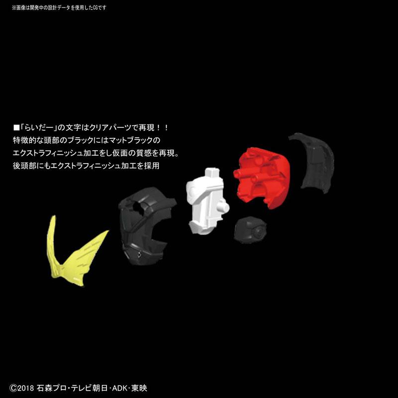 フィギュアライズ スタンダード『仮面ライダーゲイツ』仮面ライダージオウ プラモデル-002