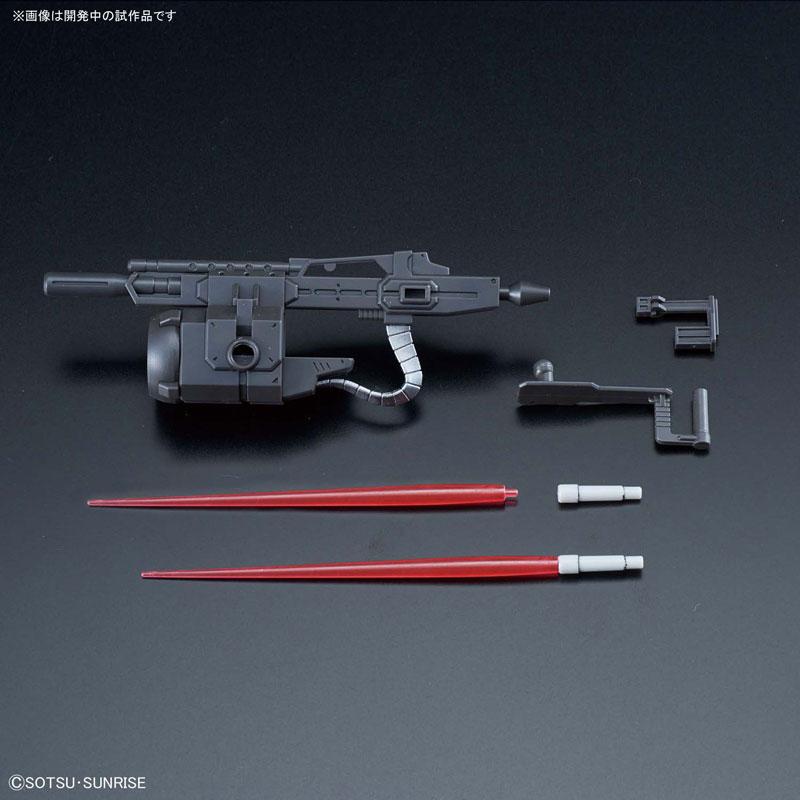クロスシルエット『シスクード』SDガンダム GGENERATION モノアイガンダムズ プラモデル-006