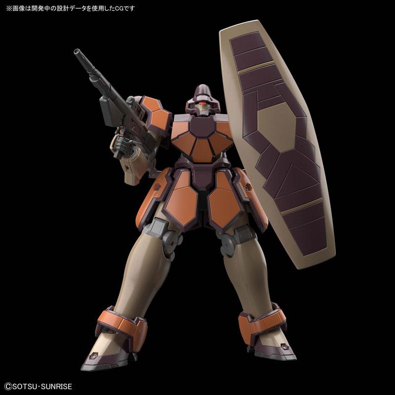 HGAC 1/144『マグアナック』新機動戦記ガンダムW プラモデル-001