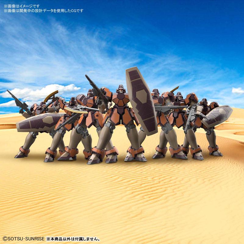 HGAC 1/144『マグアナック』新機動戦記ガンダムW プラモデル-006