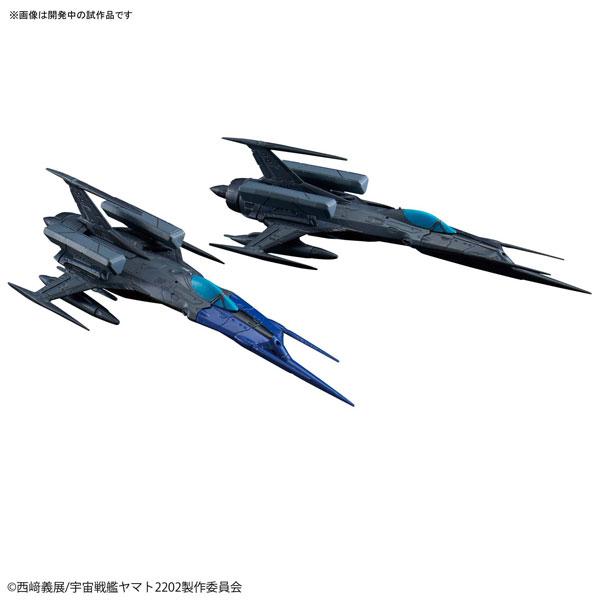 メカコレクション『零式52型改 自律無人戦闘機 ブラックバード セット』宇宙戦艦ヤマト2202 プラモデル