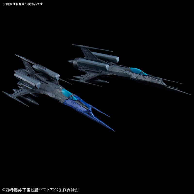 メカコレクション『零式52型改 自律無人戦闘機 ブラックバード セット』宇宙戦艦ヤマト2202 プラモデル-001