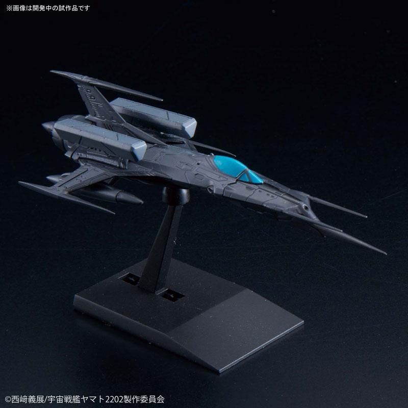 メカコレクション『零式52型改 自律無人戦闘機 ブラックバード セット』宇宙戦艦ヤマト2202 プラモデル-003