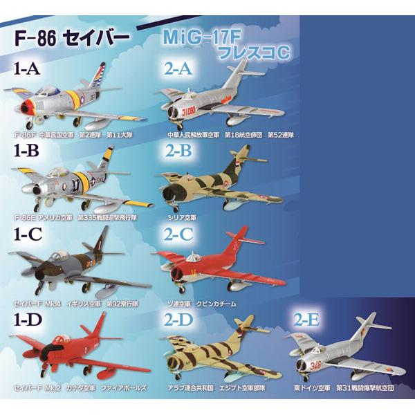 【食玩】1/144『ウイングキットコレクション VS11』食玩プラモデル 10個入りBOX