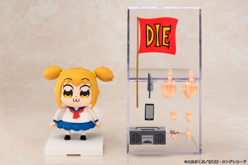 ポプテピピック『ポプ子』可動フィギュア-012
