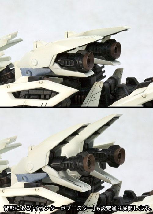 HMM『RZ-041 ライガーゼロ マーキングプラスVer.』ゾイド 1/72 プラモデル-009