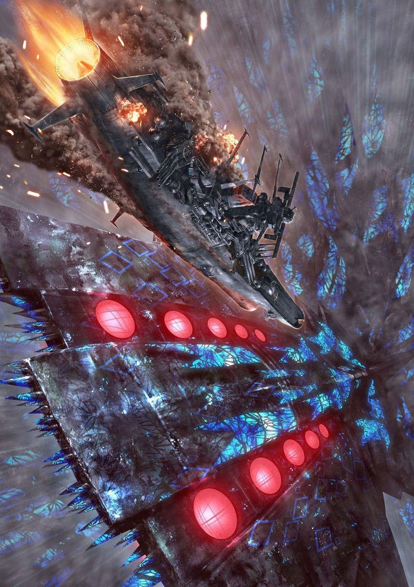 宇宙戦艦ヤマト 2202愛の戦士たち【メカコレ ヤマト2202(クリアカラー)』付】第7巻〈最終巻〉Blu-ray-002