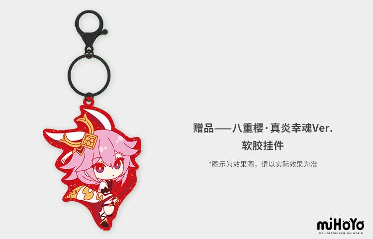 崩壊3rd『真炎幸魂・八重桜』1/8 完成品フィギュア-007