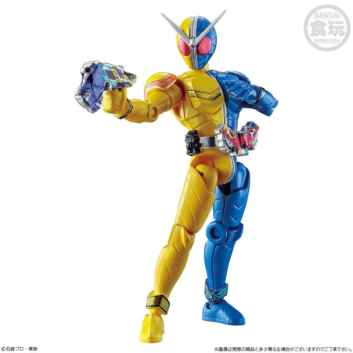 【食玩】SO-DO CHRONICLE『双動 仮面ライダーW/今、新たな輝きの中で』3体セット-004