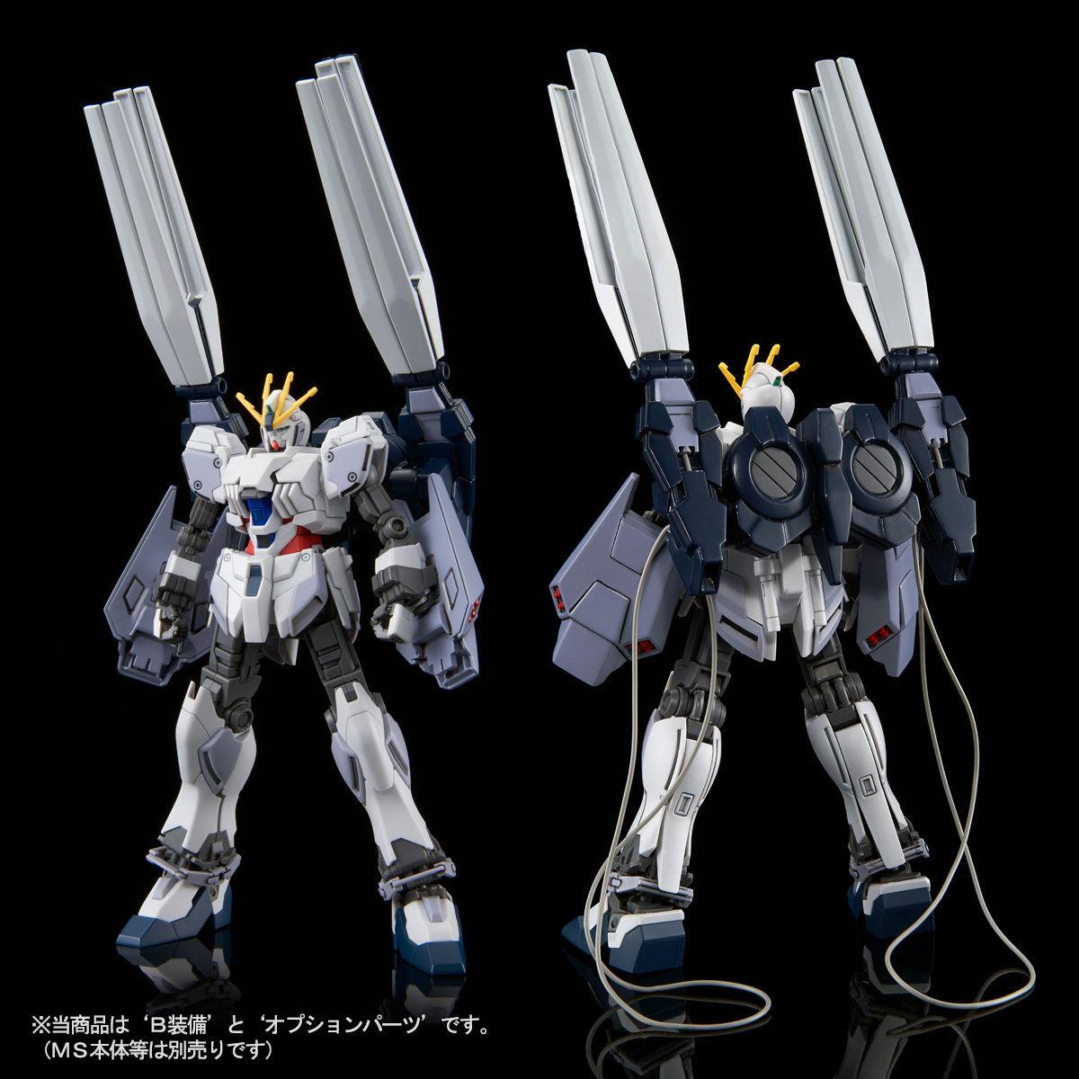 HG 1/144『ナラティブガンダム用 B装備拡張セット』ガンダムNT プラモデル-003