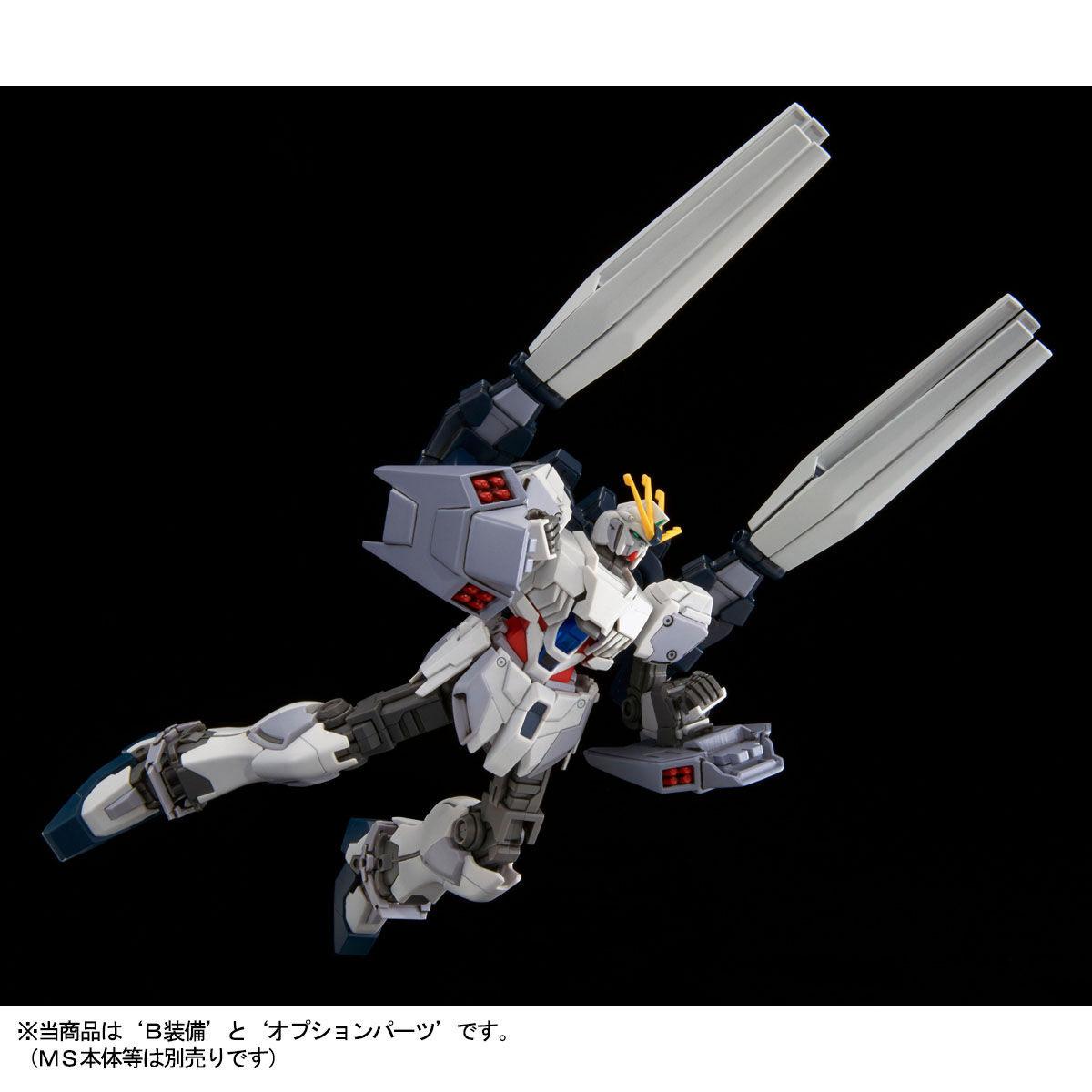 HG 1/144『ナラティブガンダム用 B装備拡張セット』ガンダムNT プラモデル-004