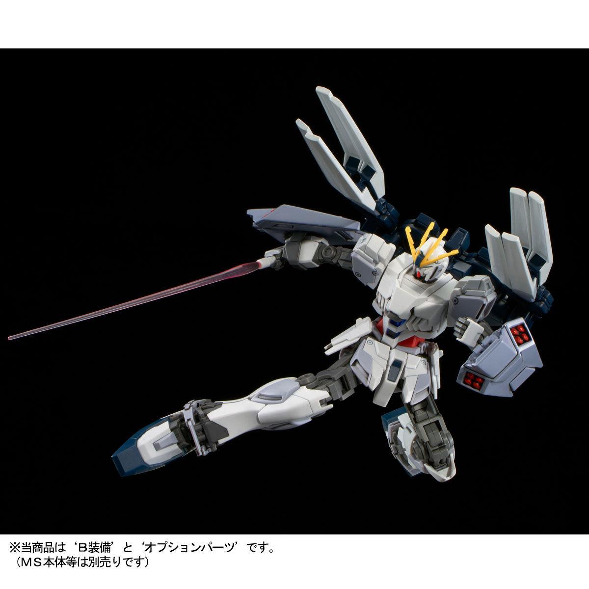 HG 1/144『ナラティブガンダム用 B装備拡張セット』ガンダムNT プラモデル-005