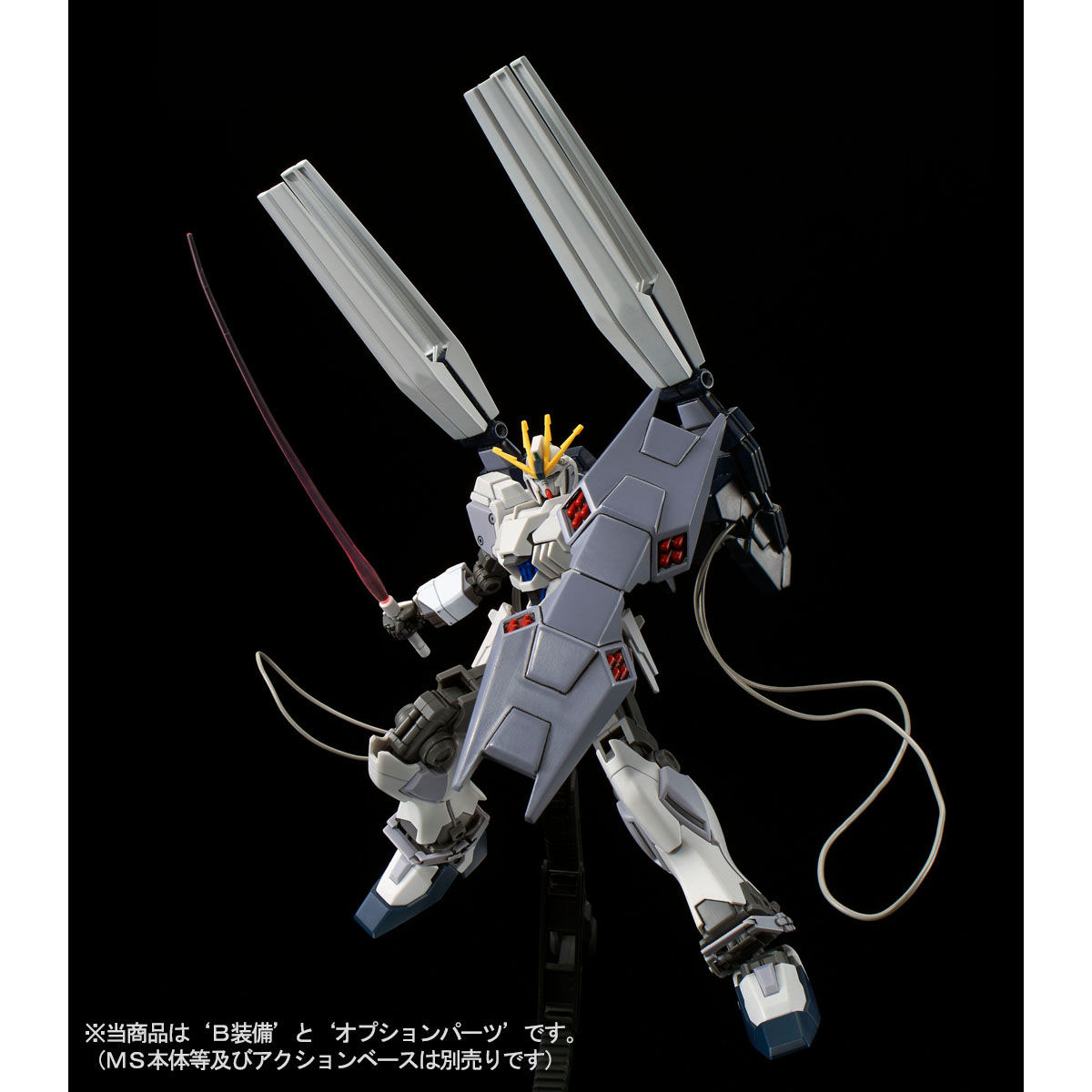 HG 1/144『ナラティブガンダム用 B装備拡張セット』ガンダムNT プラモデル-006