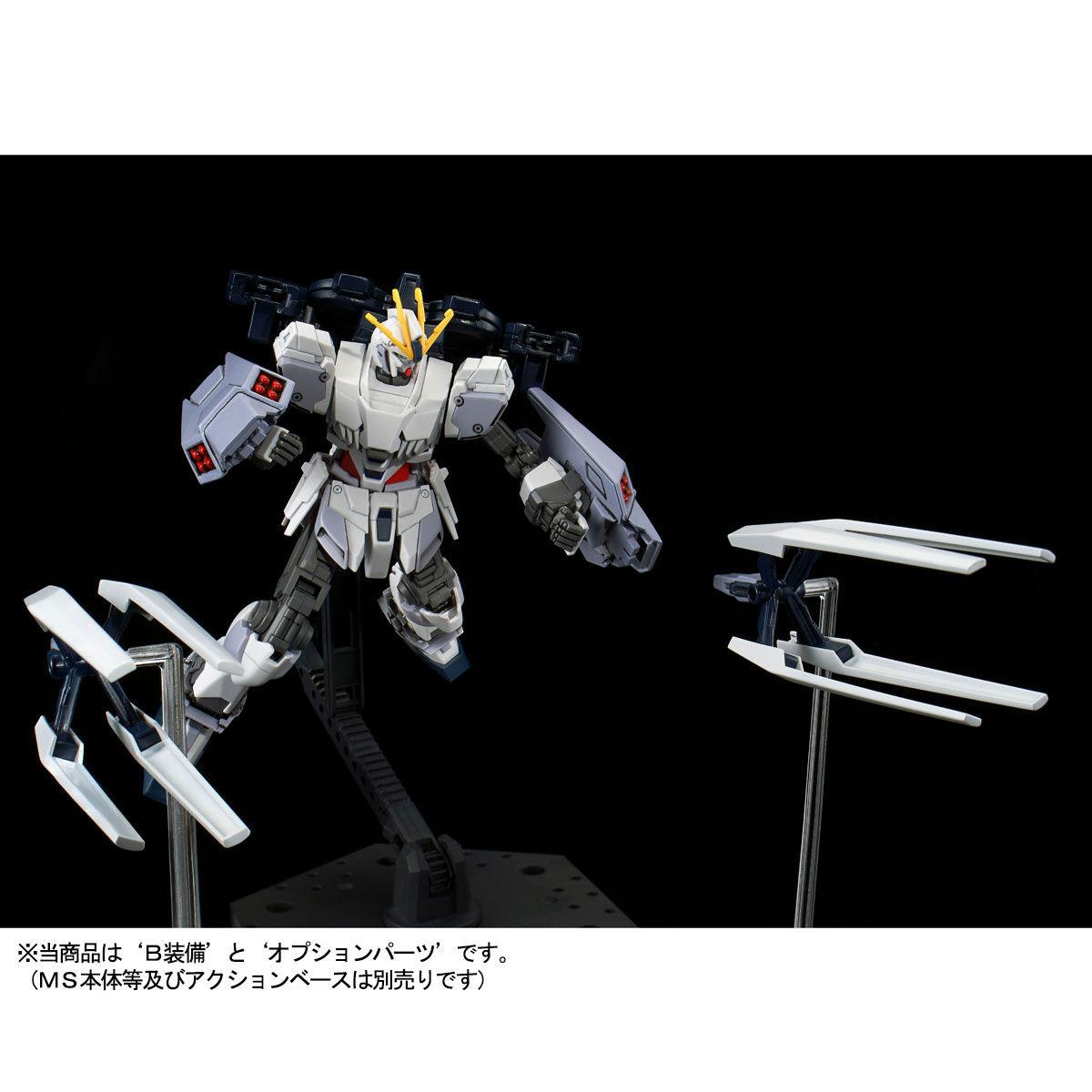 HG 1/144『ナラティブガンダム用 B装備拡張セット』ガンダムNT プラモデル-008