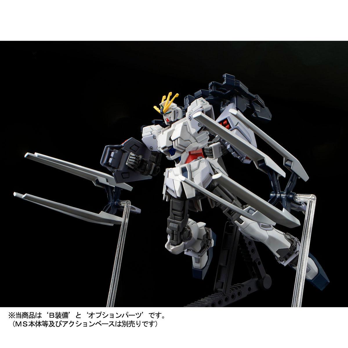 HG 1/144『ナラティブガンダム用 B装備拡張セット』ガンダムNT プラモデル-009