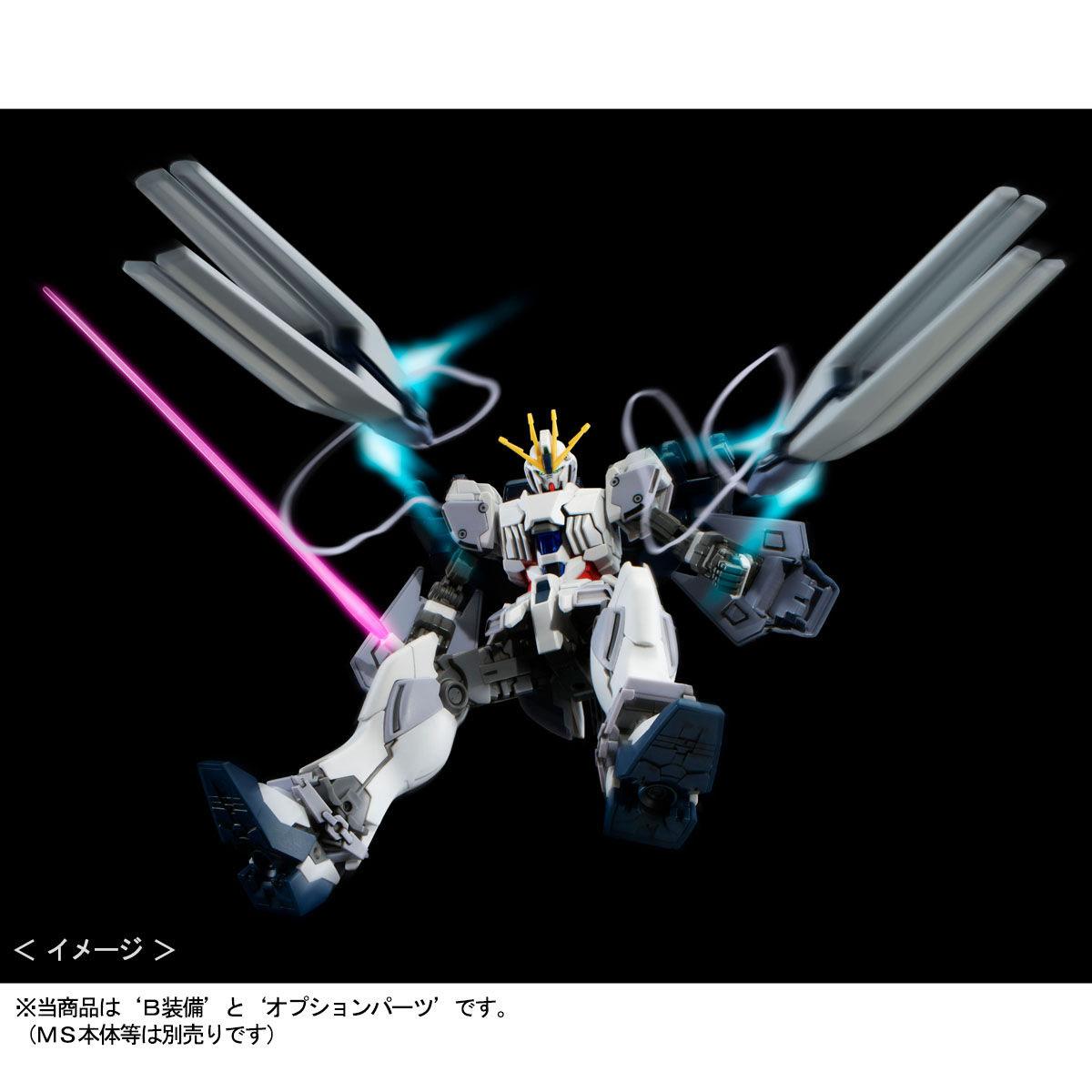 HG 1/144『ナラティブガンダム用 B装備拡張セット』ガンダムNT プラモデル-010