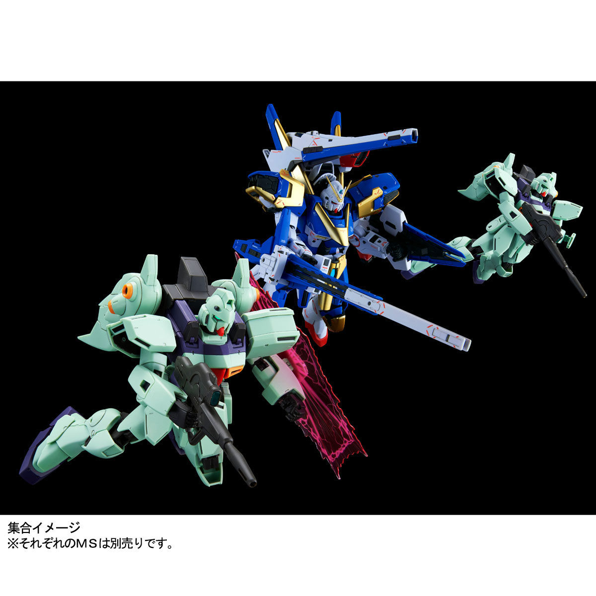 RE/100 1/100『ガンブラスター』Vガンダム プラモデル-009