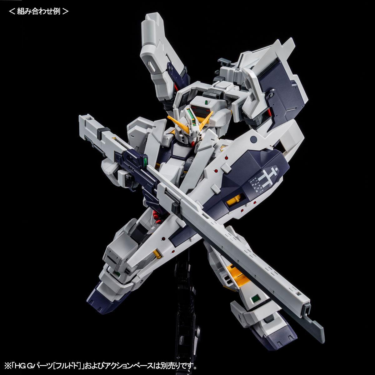 HG 1/144『ガンダムTR-1[ヘイズル改]&ガンダムTR-6用拡張パーツ』プラモデル-006