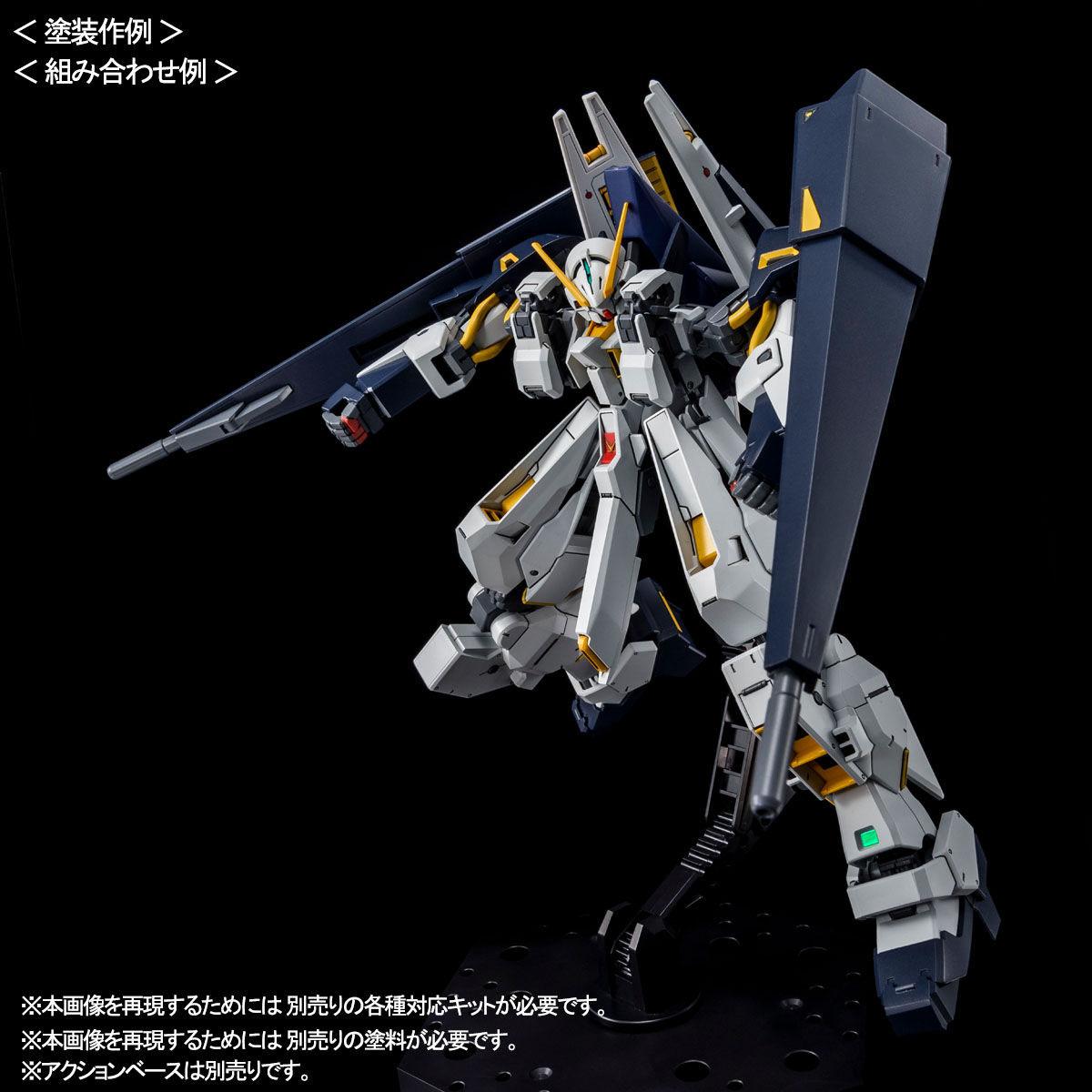 HG 1/144『ガンダムTR-1[ヘイズル改]&ガンダムTR-6用拡張パーツ』プラモデル-009