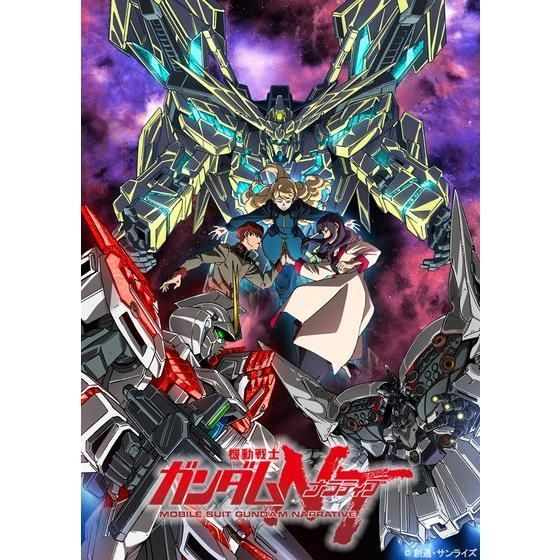 『機動戦士ガンダムNT Blu-ray豪華版』【4K ULTRA HD Blu-ray同梱】Blu-ray