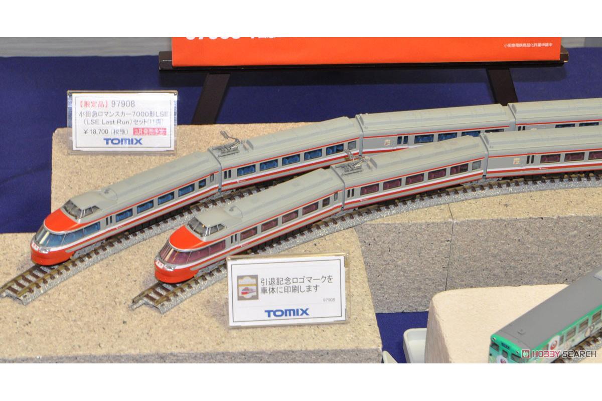 限定品『小田急ロマンスカー7000形LSE(LSE Last Run)セット(11両)』Nゲージ 鉄道模型-002