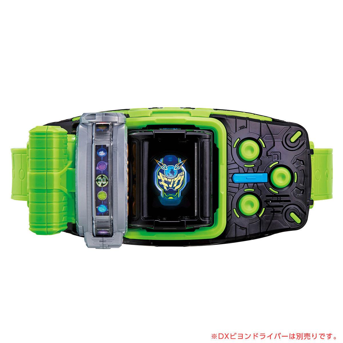 ライドウォッチ『DXギンガミライドウォッチ』仮面ライダージオウ 変身なりきり-003