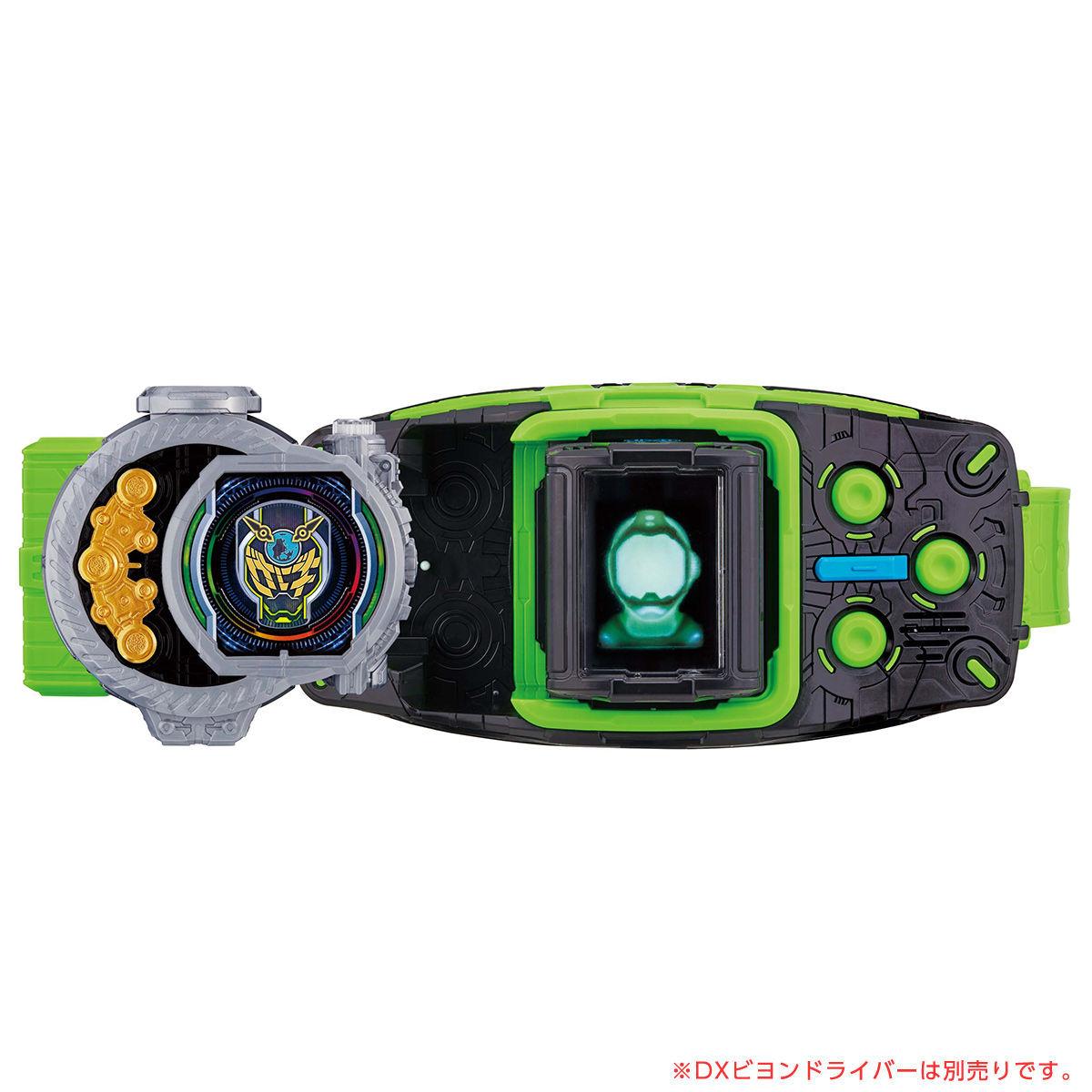 ライドウォッチ『DXギンガミライドウォッチ』仮面ライダージオウ 変身なりきり-004