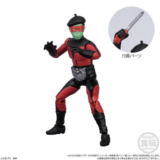 【食玩】SHODO『仮面ライダーVS 結成!悪の軍団!』可動フィギュア 10個入りBOX-002