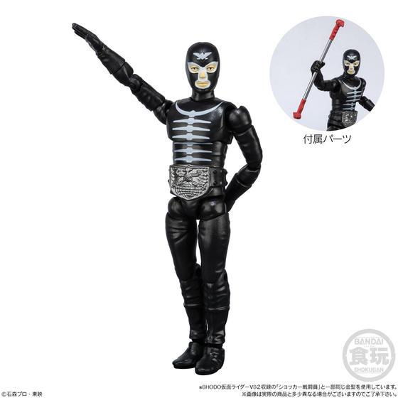 【食玩】SHODO『仮面ライダーVS 結成!悪の軍団!』可動フィギュア 10個入りBOX-003