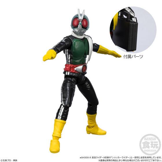 【食玩】SHODO『仮面ライダーVS 結成!悪の軍団!』可動フィギュア 10個入りBOX-006