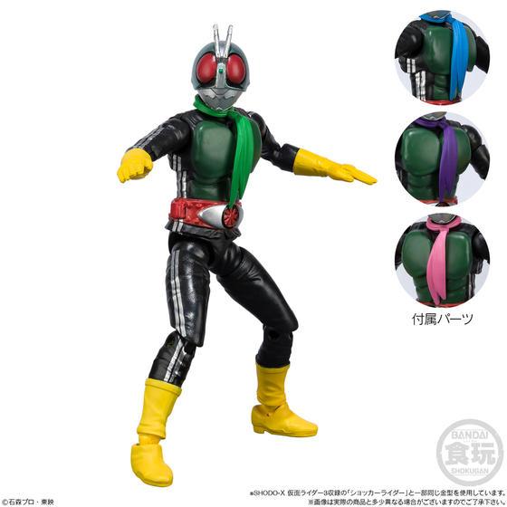 【食玩】SHODO『仮面ライダーVS 結成!悪の軍団!』可動フィギュア 10個入りBOX-007