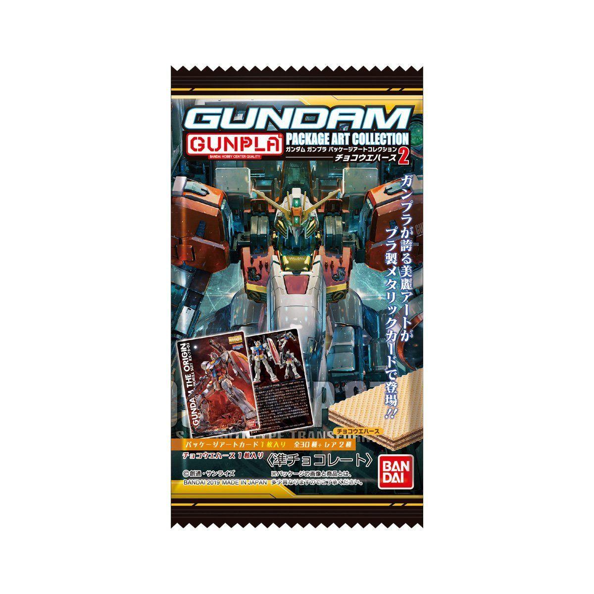 【食玩】『GUNDAMガンプラパッケージアートコレクション チョコウエハース2』20個入りBOX-001