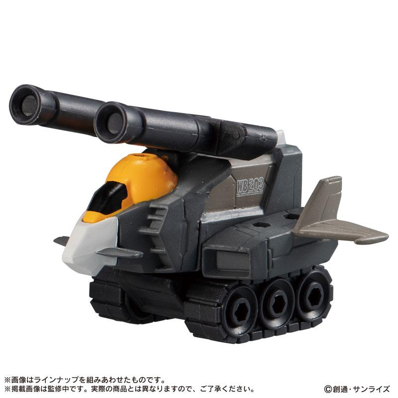 機動戦士ガンダム『MOBILE SUIT ENSEMBLE 1.5』10個入りBOX-002